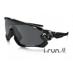 a53cc2438cb00 Avis   tests de lunettes pour le running et le trail