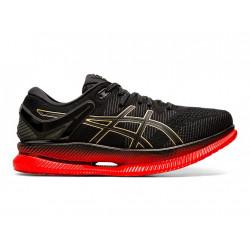 watch 0cc7d 663b5 Nike LunarEpic Low Flyknit W Chaussures running femme · Chaussure de  running spéciale course de fond de la marque ASICS - modèle MetaRide -  modèle