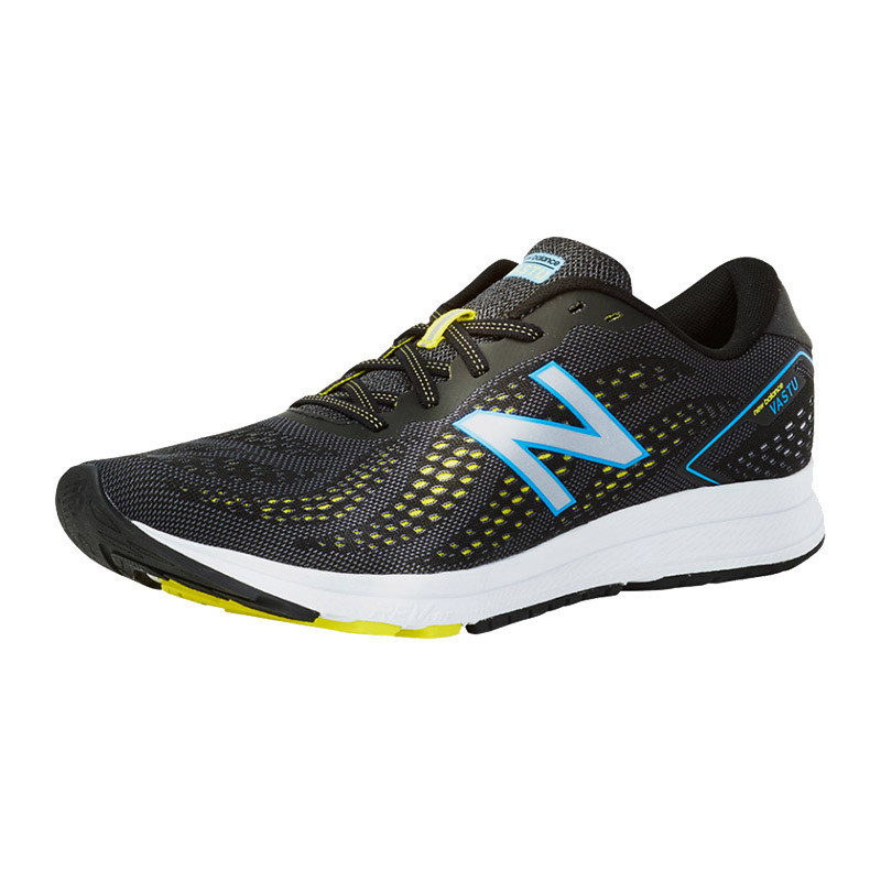 chaussures running new balance homme